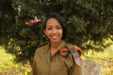 Tobi Cohen: d'adolescente nigériane, à l'officier exemplaire au sein de l'armée de défense d'Israël