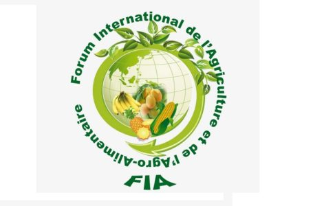 Forum International de l'Agriculture et de l'Agroalimentaire-MyAfricaInfos